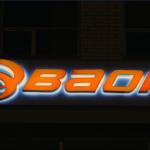 Фирменная вывеска BAON